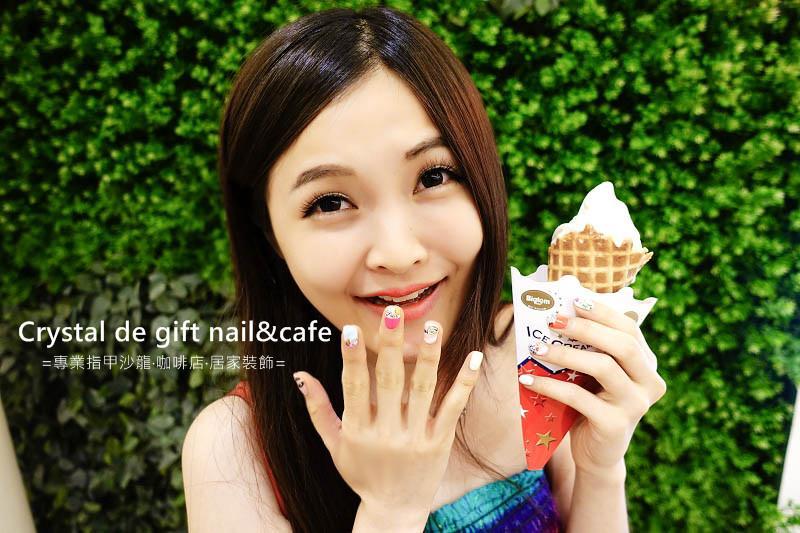 【台北中山】Crystal de gift nail & cafe – 甜點夏日冰淇淋 下午茶指甲凝膠 中山捷運站美甲