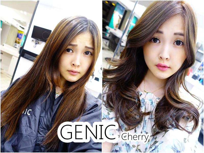 【髮型設計】GENIC – 超質感染髮補染挑染深綠系 不傷髮質護髮超推薦 Cherry