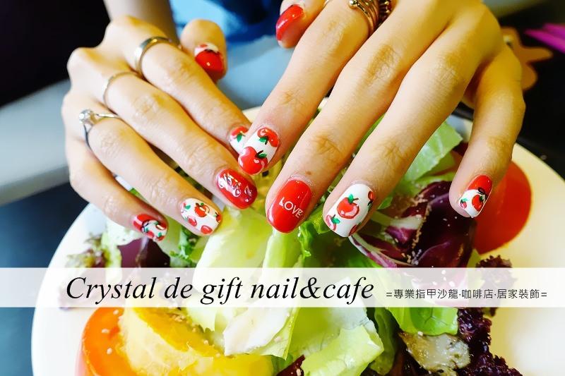 【台北中山】Crystal de gift nail & cafe – 你是我的小蘋果咬一口 下午茶指甲凝膠 中山捷運站美甲