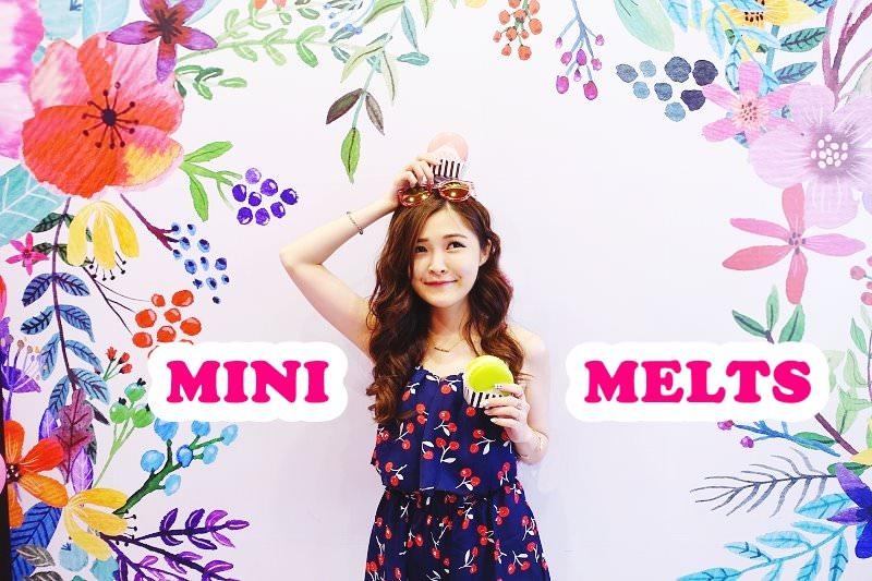 【台北萬華】Mini Melts粒粒冰淇淋 – 韓國超人氣繽紛世界最小冰淇淋和超巨大馬卡龍Big