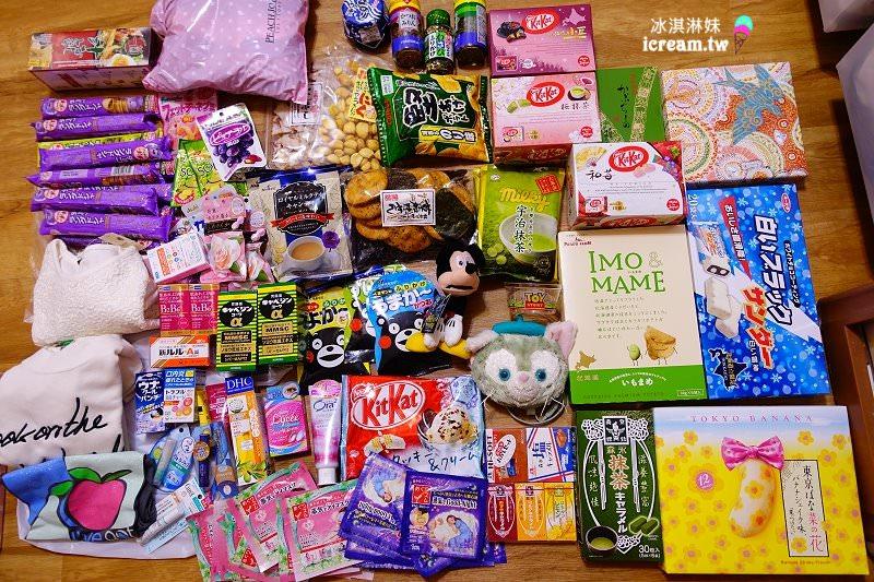【日本東京】2015 自由行必買!新宿、赤坂、澀谷 ダイコクドラッグ松本清最便宜藥妝店!!