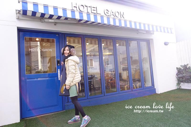 【首爾住宿】Hotel GAON – 東大門民宿旅館超便宜 推薦會說中文 離地鐵近/免費WIFI