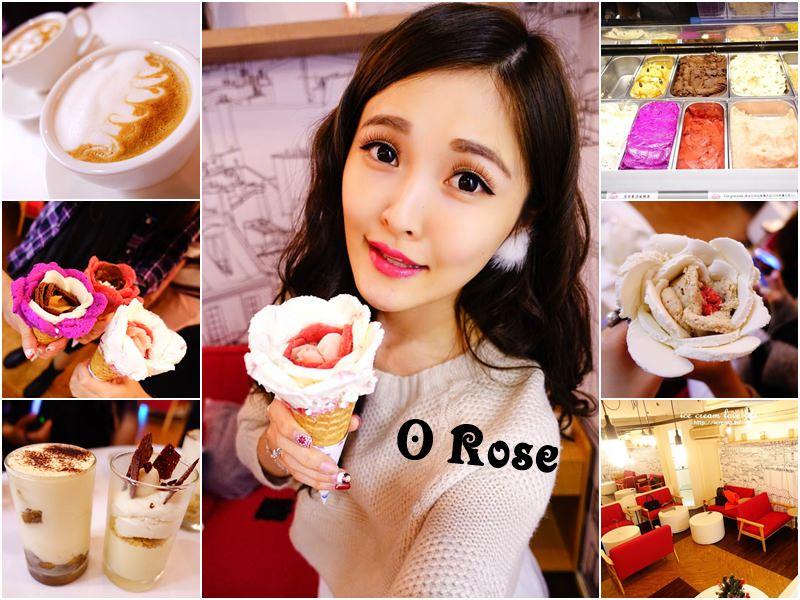 【台北東區】O Rose 法式天然高品質冰淇淋 超美玫瑰花造型 甜點下午茶