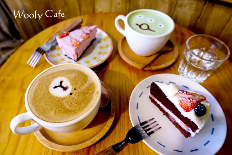 【桃園市區】Wooly Cafe – 桃園火車站可愛拉花咖啡廳 熊大 三眼 /wifi/插座