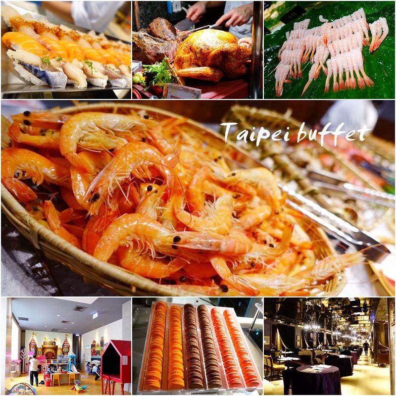 【推薦特輯】台北包肥網羅buffet吃到飽 價位資訊懶人包一次分享