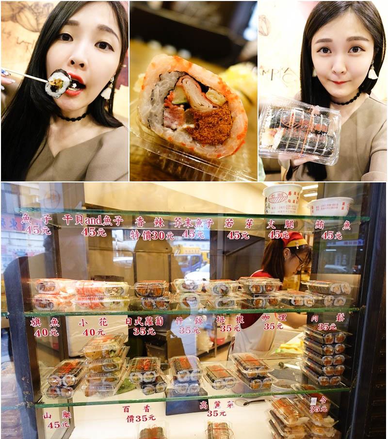 【桃園市區】老賊壽司 – 好吃平價30元起!! 比擬阿婆壽司 火車站附近
