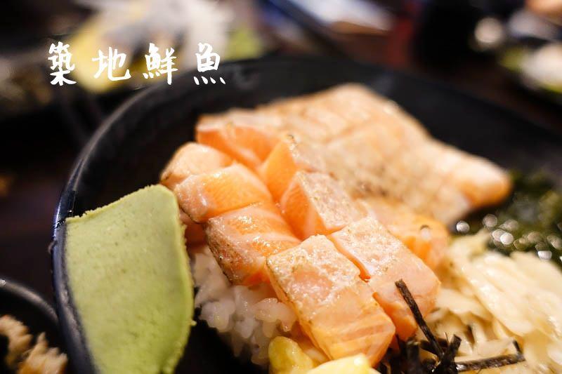 【桃園市區】築地鮮魚 – 平價海鮮丼飯 鮭魚控 生魚片 日式料理 湯飯吃到飽