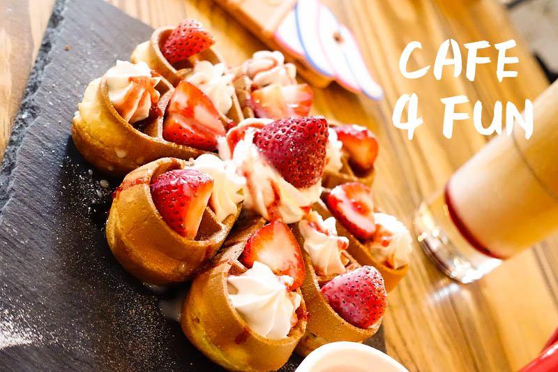 【桃園市區】café 4 fun 咖啡趣 – 親子咖啡廳義大利麵 燉飯 好吃花瓣 麻糬鬆餅