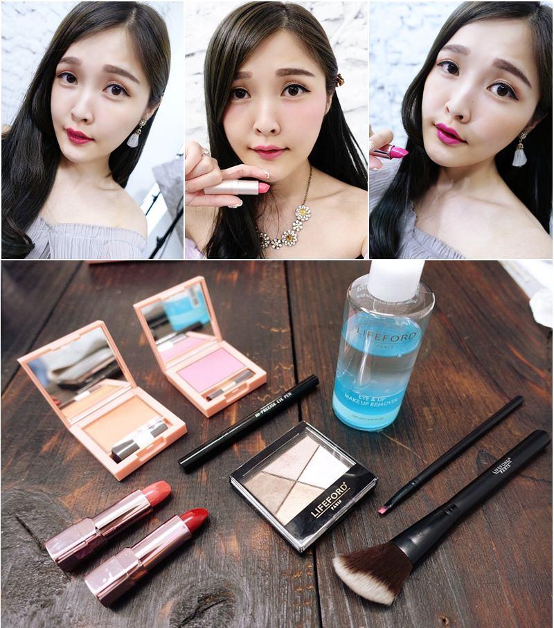 【彩妝分享】Lifeford Paris – 泰國必買 眼線筆 唇膏口紅 12色眼影 在台上市!便宜開架品牌