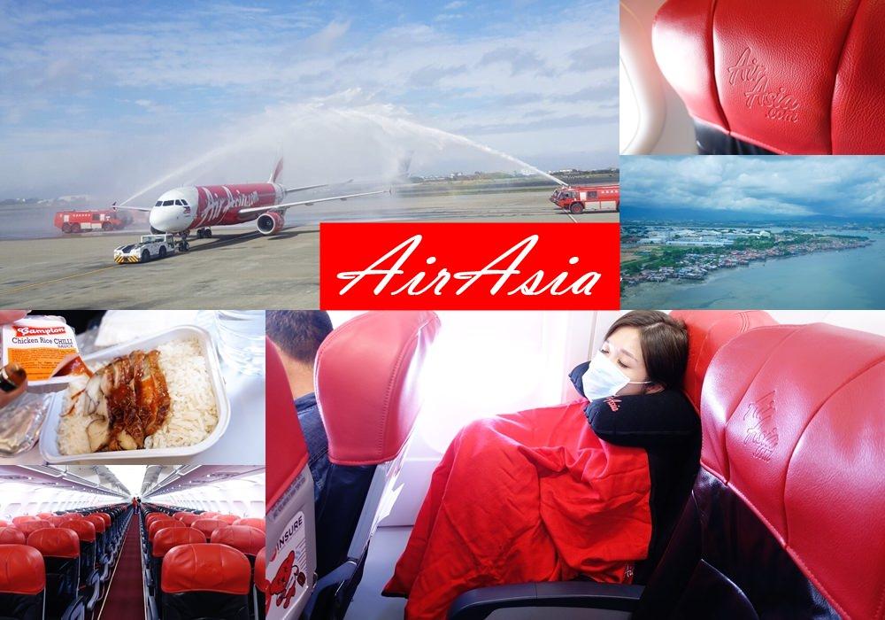 廉價航空便宜機票 AirAsia 宿霧首航 真實搭機體驗