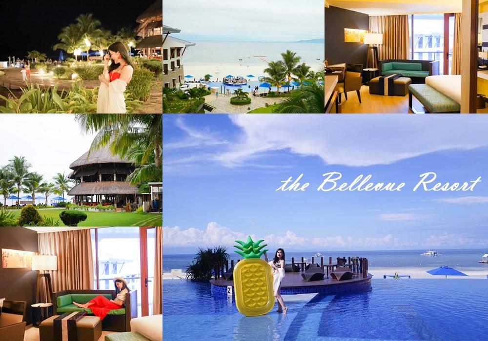 the Bellevue Resort 宿霧薄荷島度假首選 貝爾維尤度假村 Doljo Beach