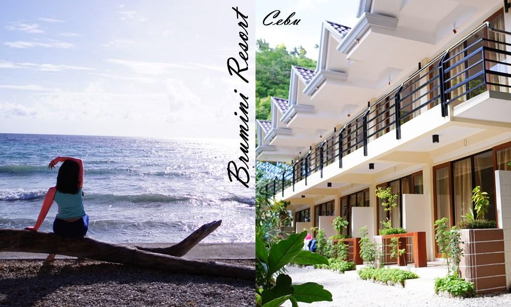 宿霧Oslob飯店Brumini Resort歐斯陸看鯨鯊只要5分鐘推薦乾淨便宜