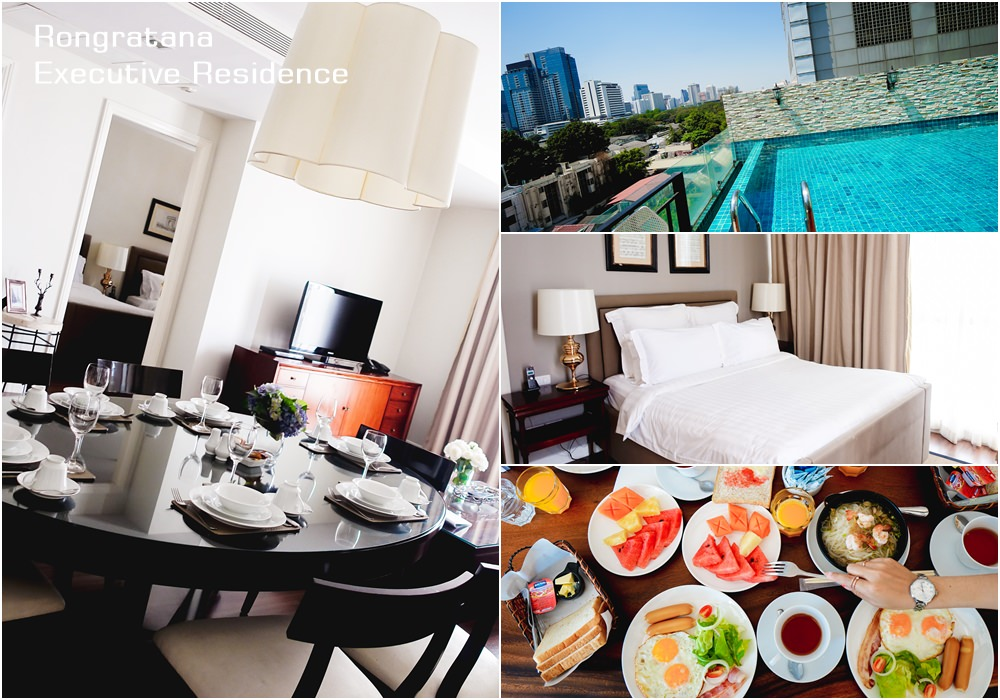 【曼谷住宿】龍格拉塔納Rongratana Executive Residence 姊妹行程公寓式酒店