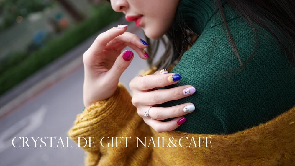 台北最推薦高品質美甲光撩 Crystal de gift nail&cafe 中山捷運站 飽和桃紅絨毛撞色款