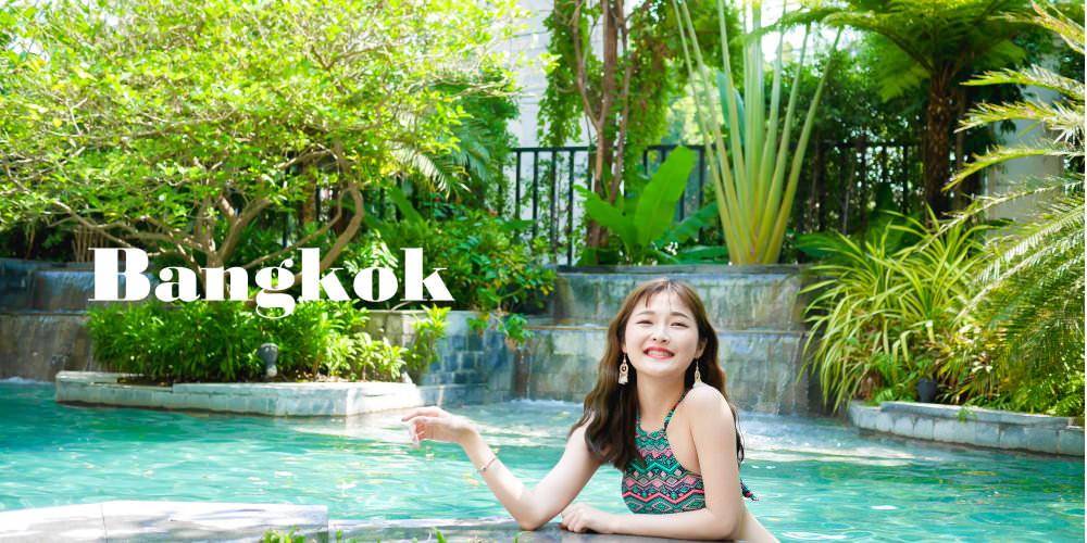 姊妹曼谷旅遊
