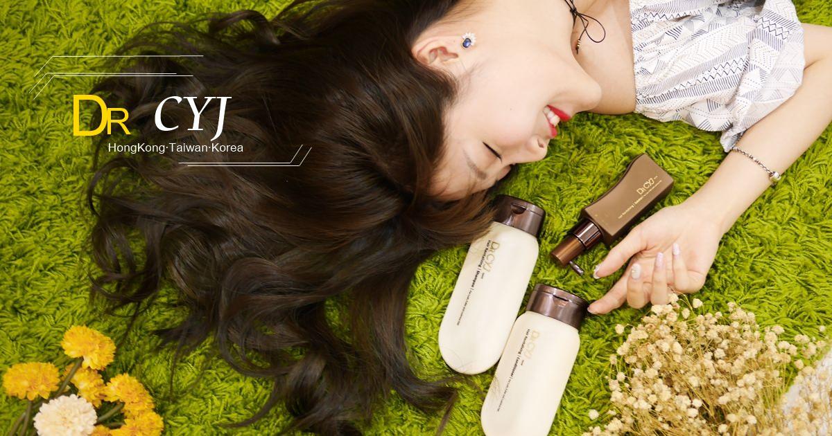 拋開油膩扁塌髮!!六月推薦DR CYJ 賦活洗髮精 護髮素 養髮液