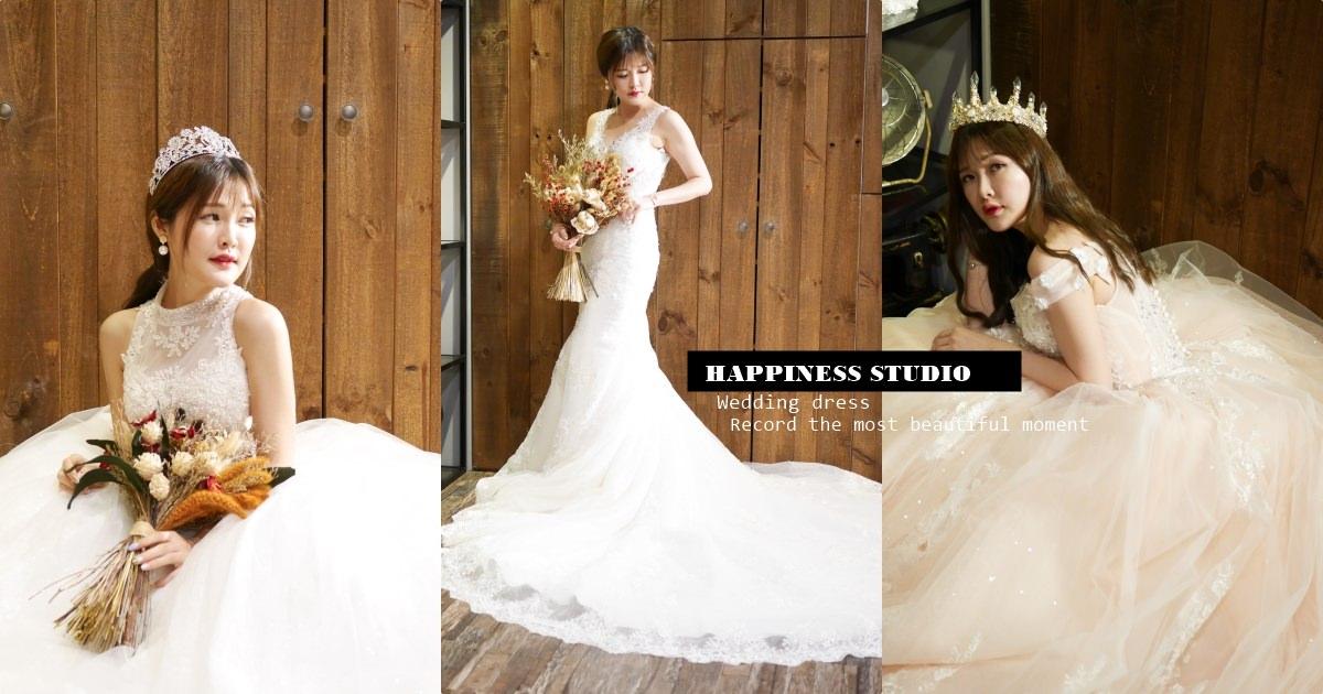【婚紗試穿】台北幸福感婚紗 – 挑選秘訣 自助包套 婚禮攝影/新娘秘書/禮服單租