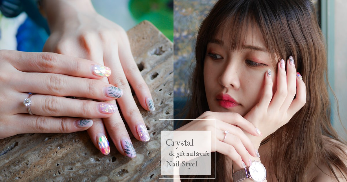 彩色亮片手繪夏季叢林風指甲 美甲光撩 Crystal de gift nail&cafe 捷運中山站