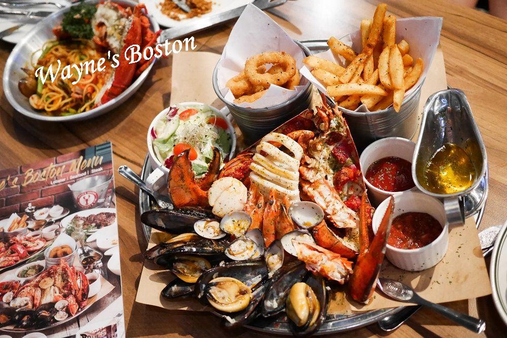 台北超新鮮活波士頓龍蝦餐廳!!聚餐 約會 情人節大推薦 Wayne's Boston 波士頓美式龍蝦牛排餐酒館