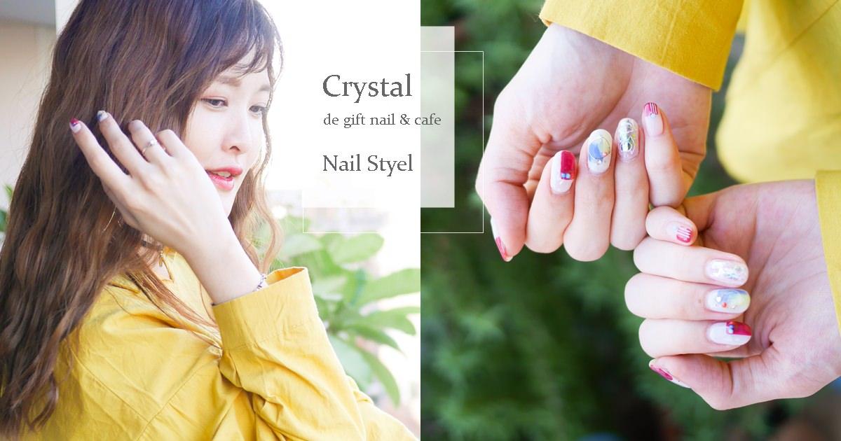 全手繪文青金屬感指甲 美甲光撩 Crystal de gift nail&cafe 捷運中山站