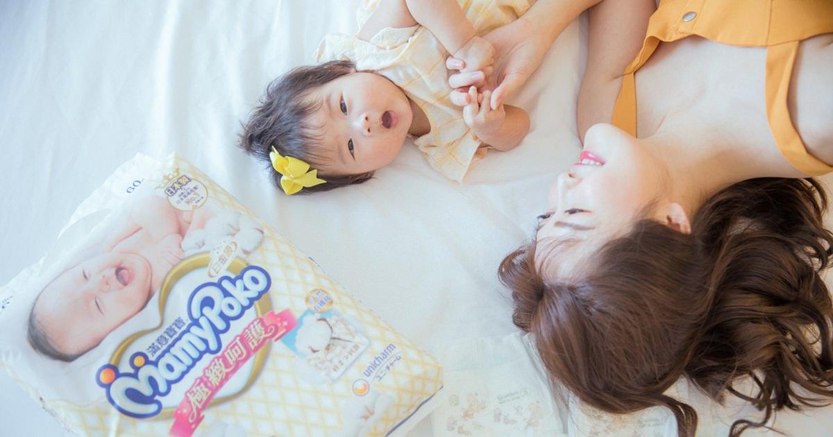 【育兒日記】最舒適!滿意寶寶極緻呵護,日本の新肌準白金級認證 – 天然有機x合身防後漏尿布推薦