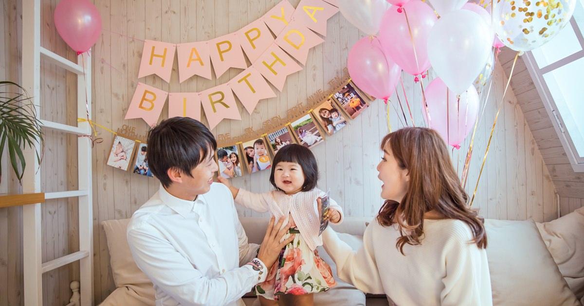 【育兒日記】yiyi周歲生日派對 – 自助抓周 辦party佈置籌備分享