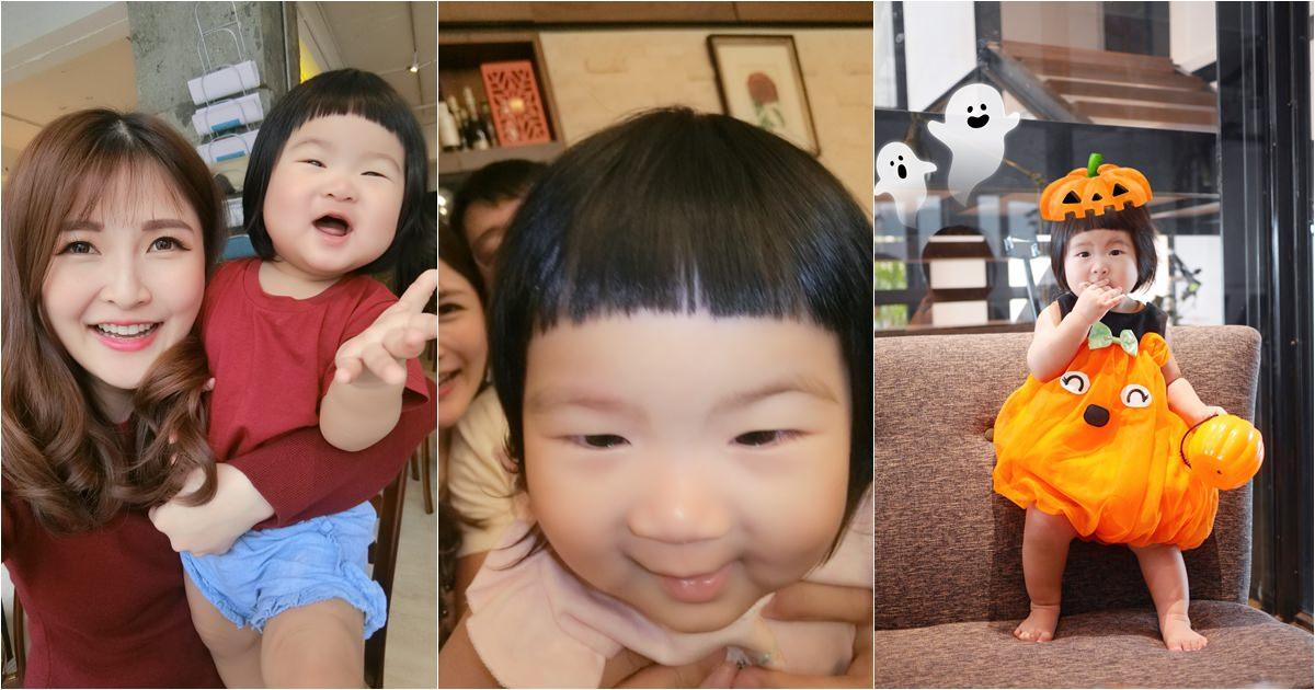【成長紀錄】yiyi10m11m – 萬聖節小南瓜、活潑好動、嘉義外宿