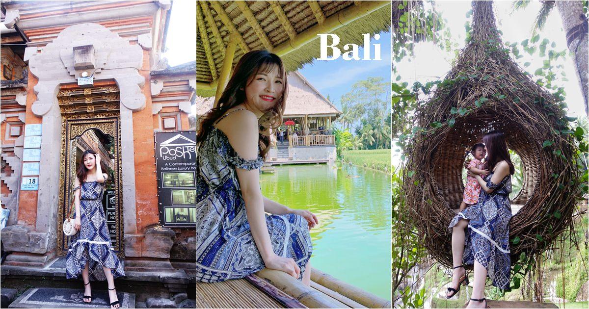 【峇厘島親子遊】烏布包車行程景點 – Bebek teba sari resto水上髒鴨飯、藝術市集、極限盪鞦韆、豬肋排