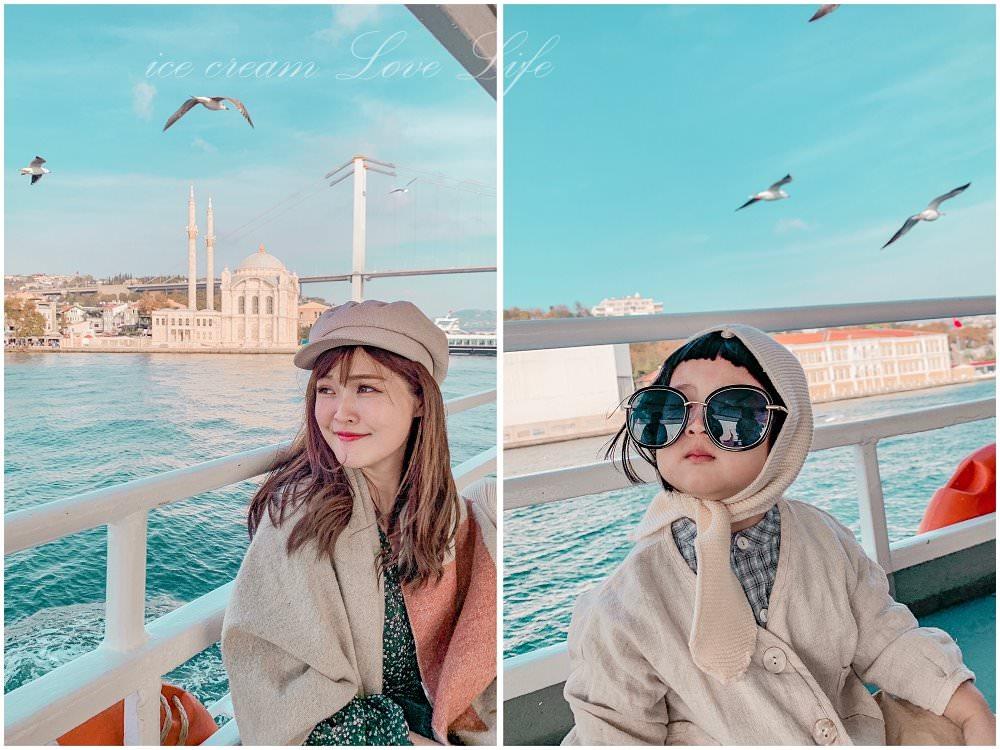 【土耳其景點】博斯普魯斯海峽遊船(伊斯坦堡)