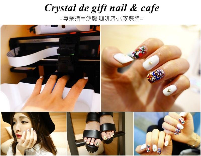 【台北中山】Crystal de gift nail & cafe – 超快速指甲彩繪印表機 凝膠 中山捷運站美甲