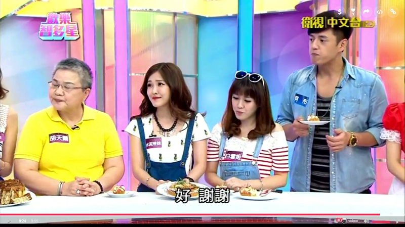 nEO_IMG_歡樂智多星2015.09.16 (4)