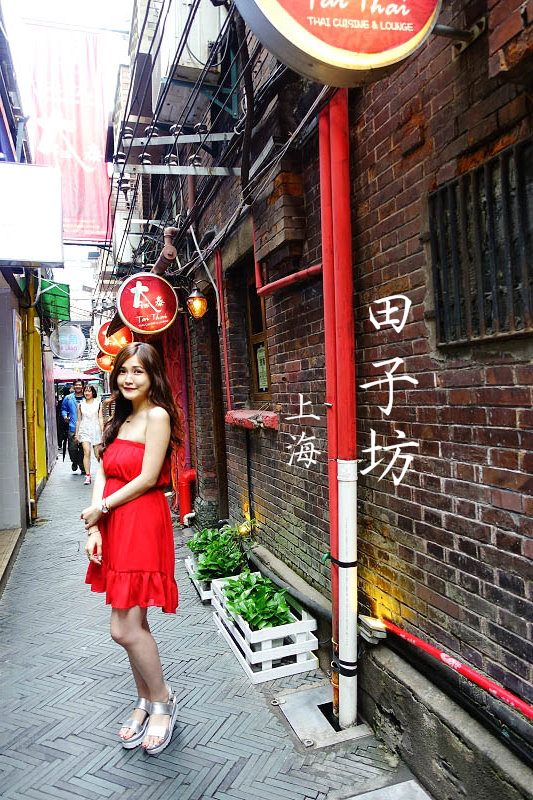 【上海旅遊】田子坊 –  文創巷弄小歐洲 必吃水果優格霜淇淋 Eimio愛咪歐凍酸奶