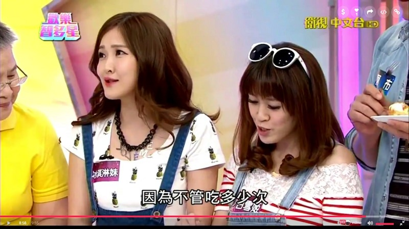 nEO_IMG_歡樂智多星2015.09.16 (3)