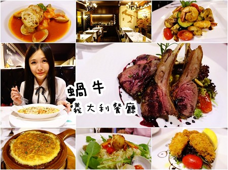 nEO_IMG_牛
