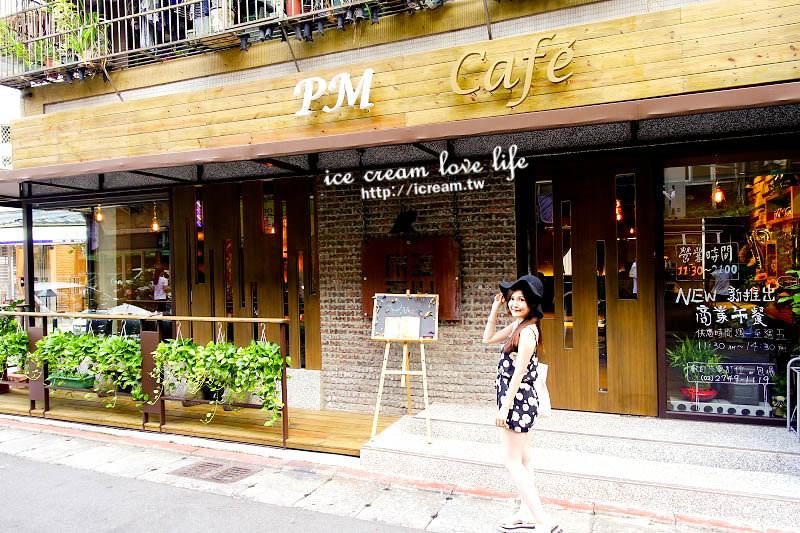 【台北信義】PM Cafe – 市政府舒適工業鄉村下午茶咖啡廳 wifi/插座/不限時
