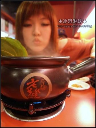 【台北大直】老先覺麻辣窯燒鍋 – 平價小火鍋 湯頭超級棒 還有特別的胡麻鍋