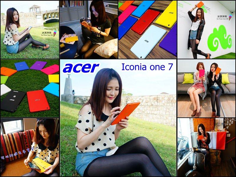 【3C分享】acer  Iconia one 7 – 時尚輕巧彩色小平板 超平價國民機!不專業開箱文
