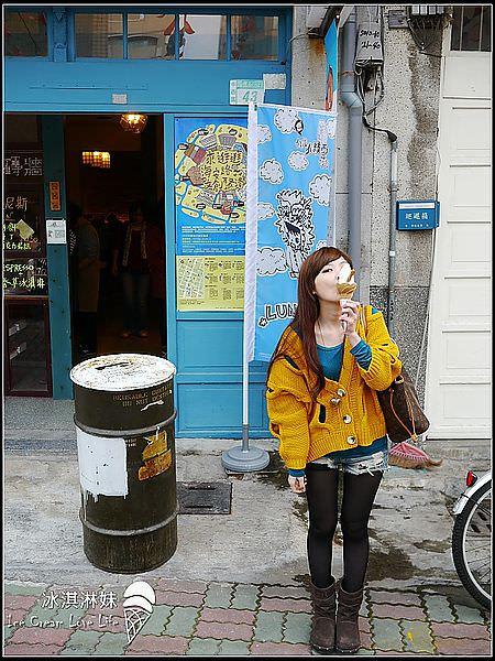 【台南中西區】蜷尾家甘味處、丹丹漢堡 超濃排隊霜淇淋