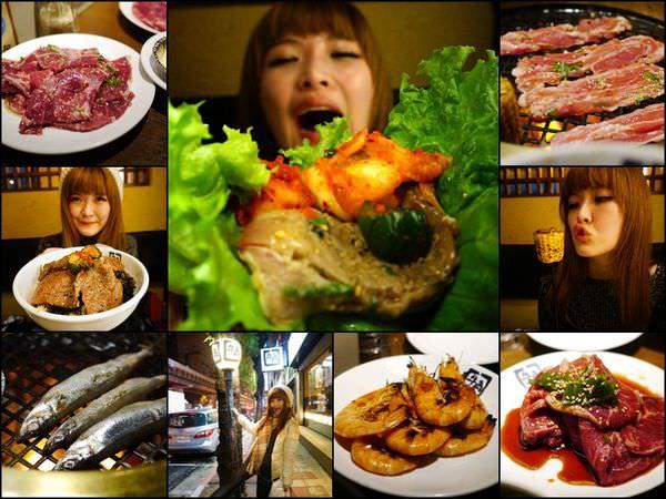 【台北東區】牛角日式燒肉專門店 – 推薦超值吃到飽,要命的蒜味奶油牛五花!