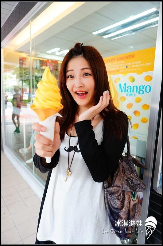 【全台超商】全家夏至芒果節 – 芒果霜淇淋聖代偷跑搶先限定開賣!  內有分店資訊