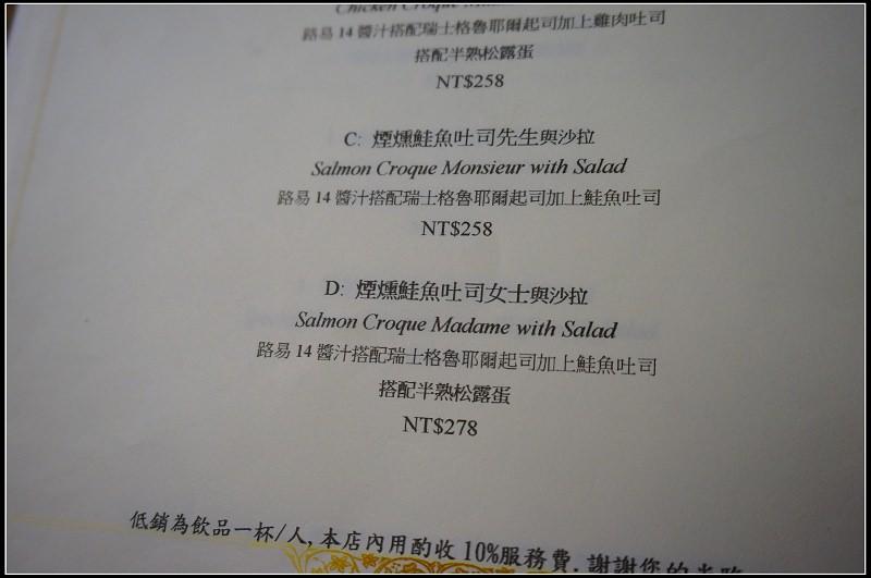 nEO_IMG_DSC00966.jpg