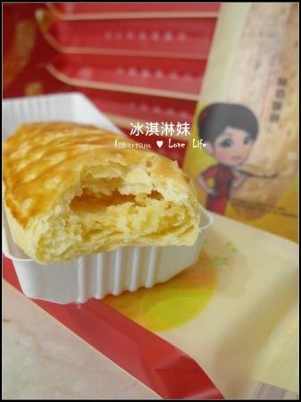 【試吃】宜蘭餅食品公司 – 特牛鮮奶酥餅 香濃的好味道