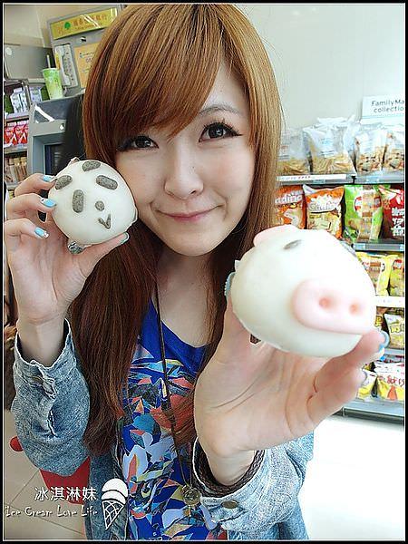 【新貨探奇】霜淇淋後全家又出了超級可愛的小熊小豬包!