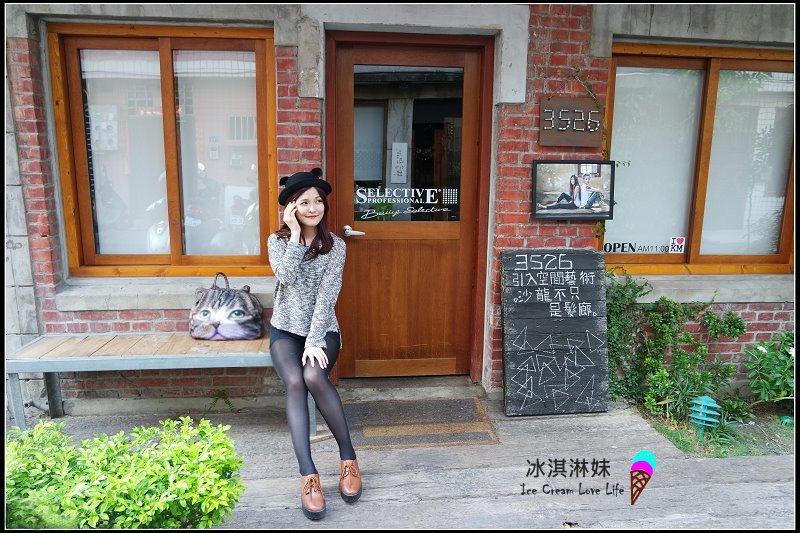 【台中西區】綠光計畫 – 老房子改建紅磚牆新興拍照文創景點
