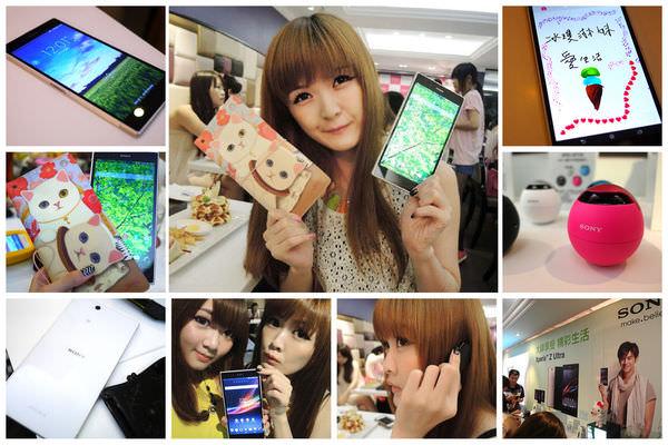 【新機快報】Sony Mobile Xperia Z Ultra – 超大6.4吋防水手機童話公主的奇幻大魔鏡