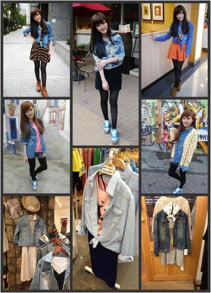 【服飾穿搭】甜美輕搖滾女孩迷人風姿,單寧的百變風情