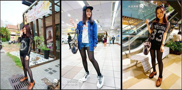 【服飾穿搭】透視網紗 + 美腿線條延伸術 矮子救星好走能逛街的厚底鞋!