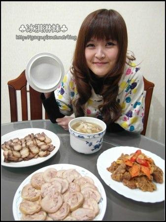 【試吃】飯菜舖子 – 三菜一湯 2012蘋果網購年菜評比套餐類第一