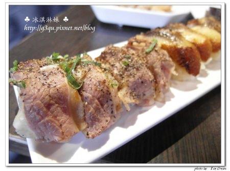 和原日本料理