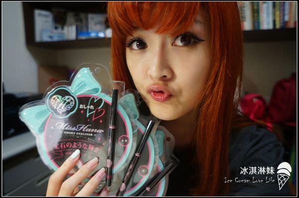 【彩妝刷具】Miss Hana 花娜小姐 – 煙燻旋轉眼膠筆 腮紅刷 眼影膠